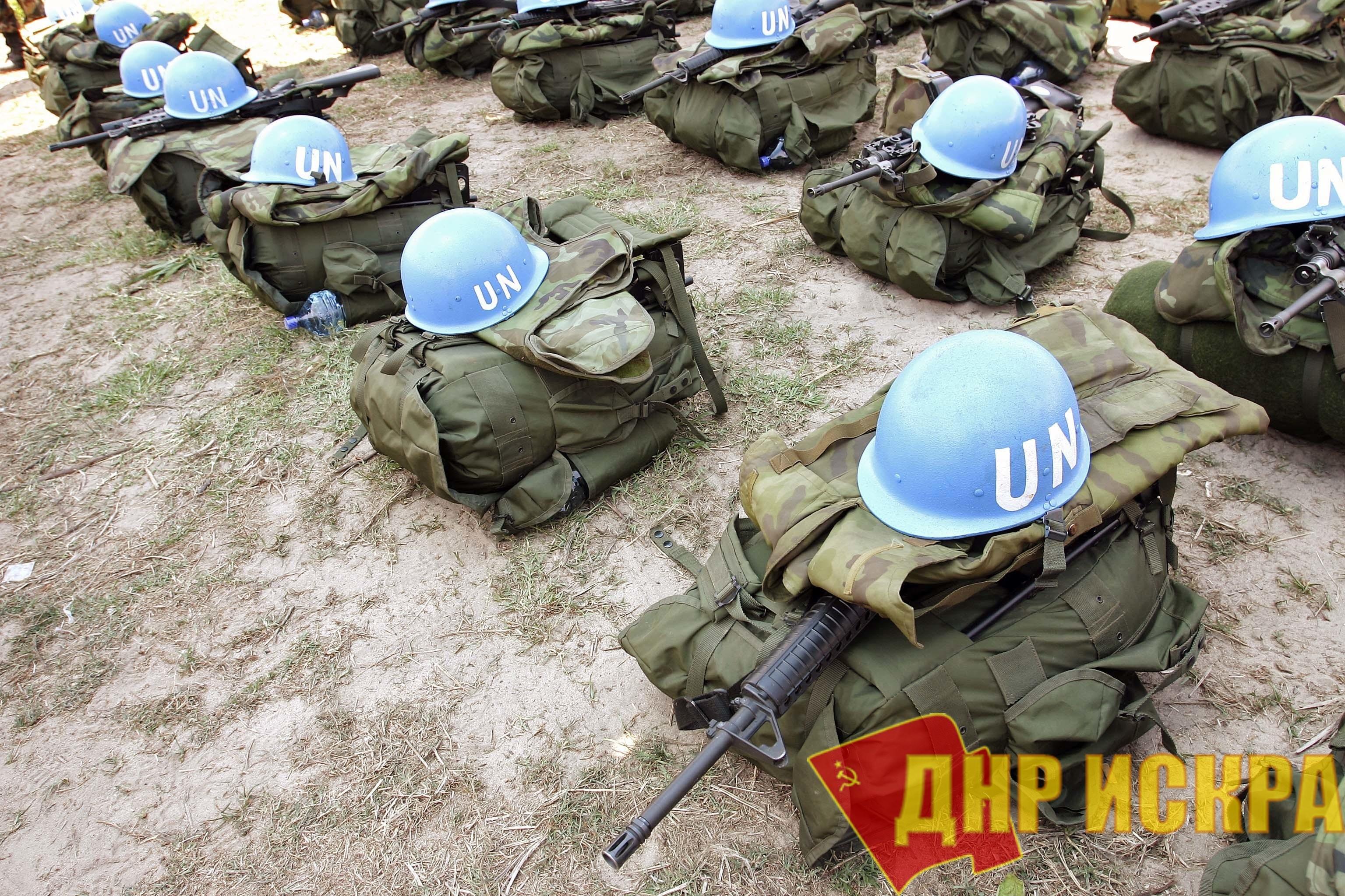 С кем Украина договорилась о вводе Миротворцев ООН в Донбасс