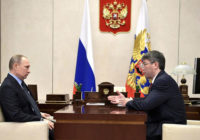 Президент России Владимир Путин и глава Бурятии Алексей Цыденов