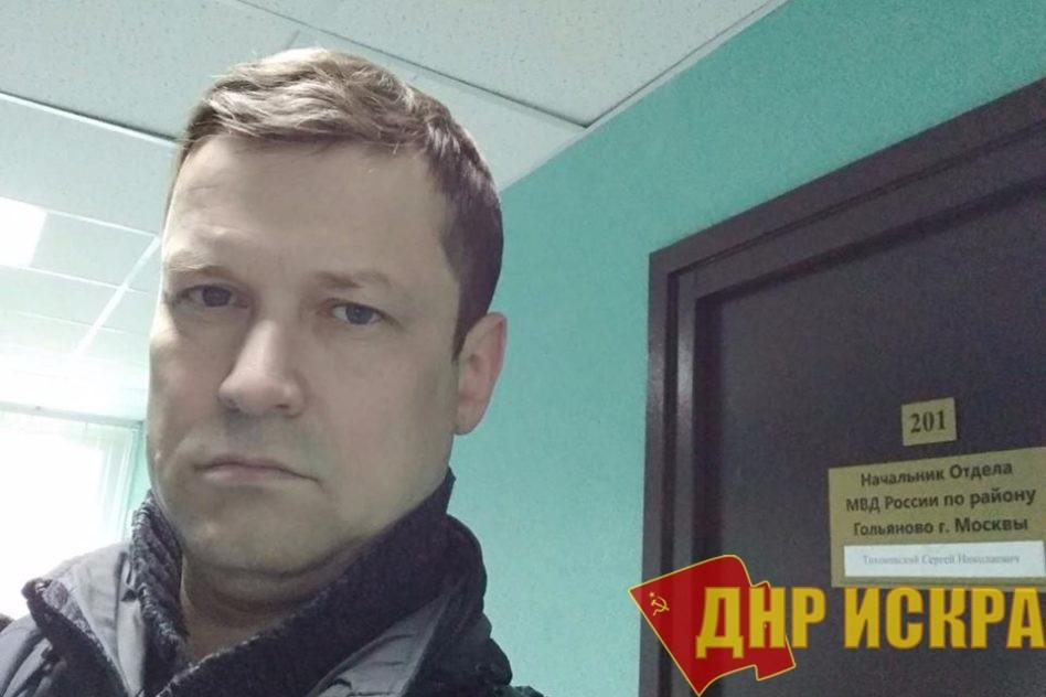 Леониду Развозжаеву хотят ужесточить административный надзор