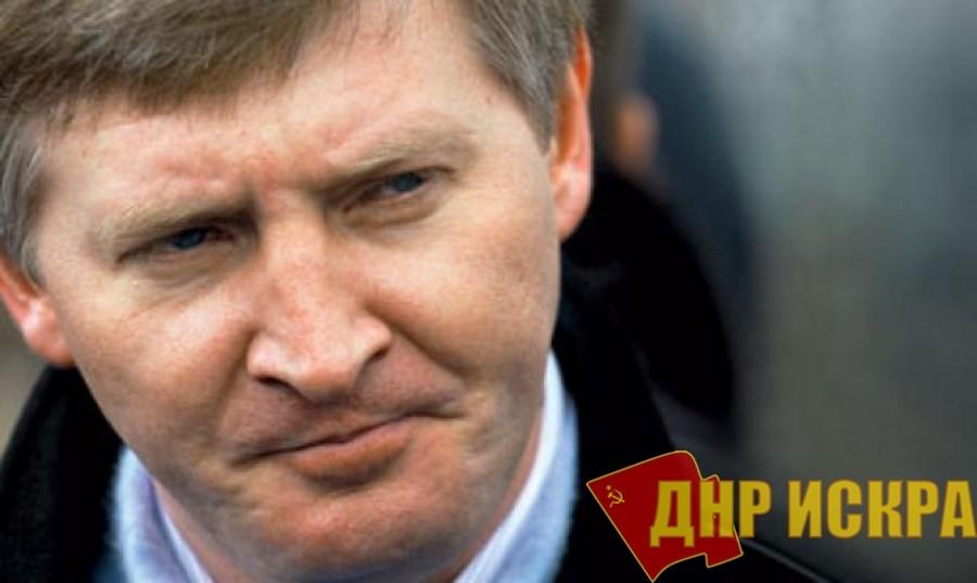 РФ блокирует поставки угля с шахт Ахметова на Украину