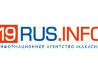 """Информагентство """"Хакасия"""" вновь работает с перебоями по причине DDos-атаки"""