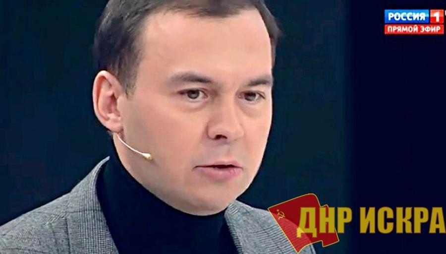 Юрий Афонин в эфире телеканала «Россия-1»: СМИ натужно рисуют картину роста уровня жизни, хотя в реальности он несется вниз