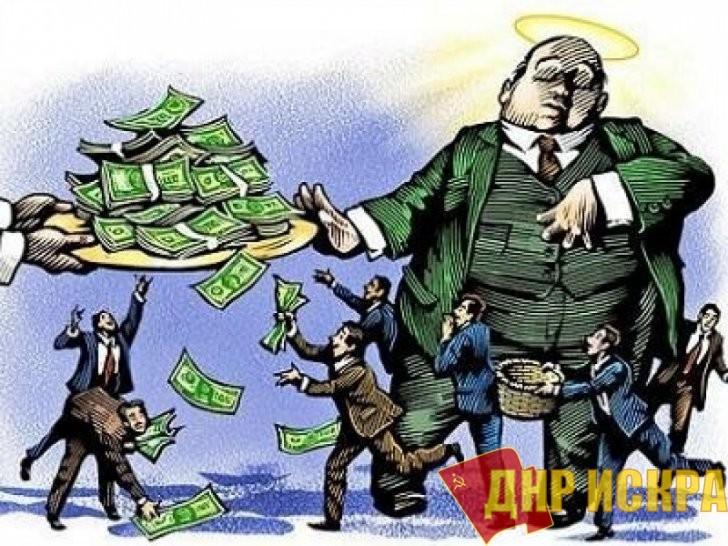 В России растет социальное неравенство