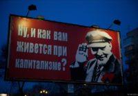 «Беловежские соглашения»: как и почему был разрушен СССР