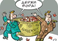 Орган по контролю за расходами денежных средств из государственного бюджета должен быть создан при Народном Совете ДНР