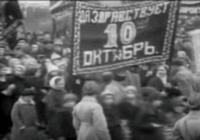 «Парад» троцкистов-зиновьевцев 7 ноября 1927 года