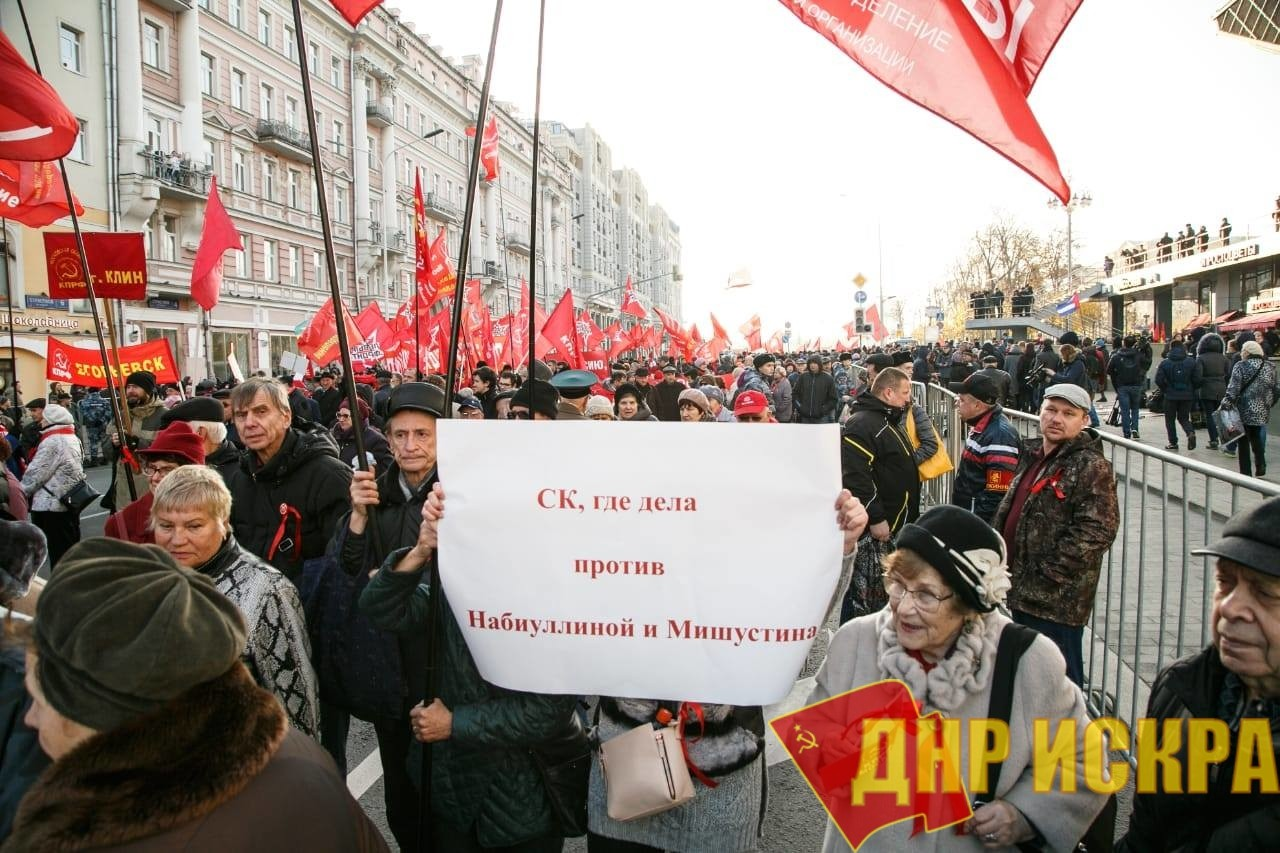 Артем Захаров: Девальвация государства
