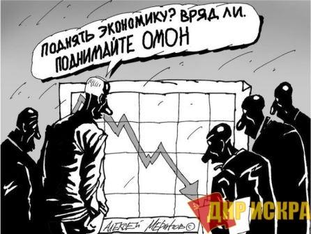 Полиция обыскала квартиру сочинского комсомольца. Цель акции — запугать левых активистов (Видео)