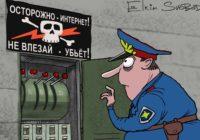 """Совсем не """"Кибертерористы ВСУ заблокировали «Русскую Весну» на территории ДНР"""", а малограмотность сотрудников Министерства Связи"""