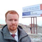 Д.А. Парфенов о выборах главы Хакасии: Сохраняем бдительность, поскольку возможны провокации
