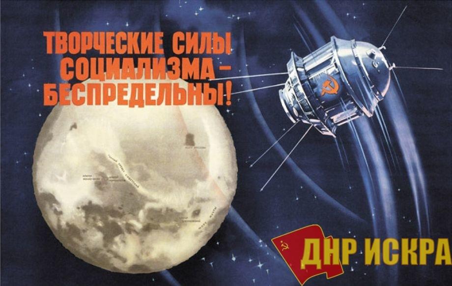 Нью-Васюки на Луне: глава Роскосмоса планирует построить на Луне космическую станцию