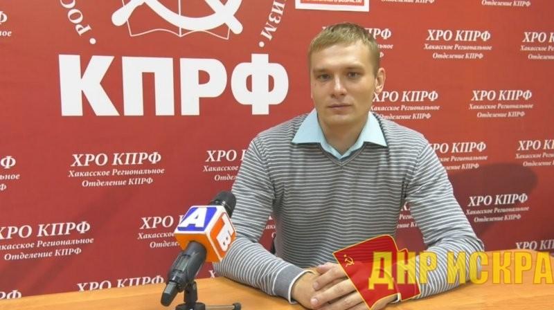 В Хакасии красный губернатор?