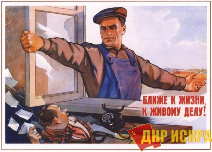 Рогозин не готов применять сталинские методы к себе