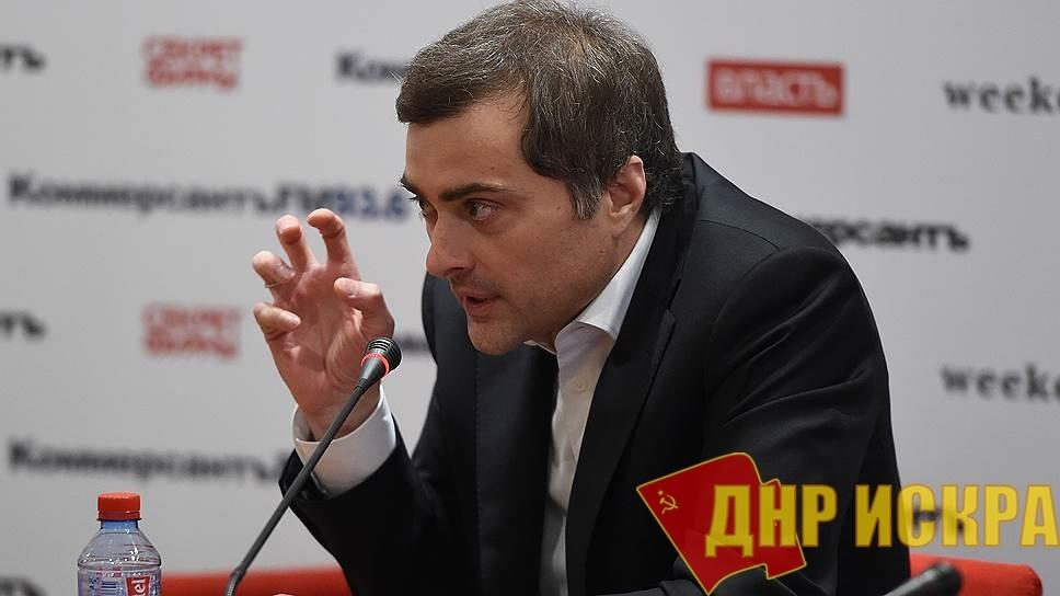 Сурков поздравил Пушилина и Пасечника с победой на Выборах глав ЛДНР
