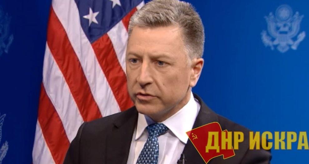 Волкер заявил, что для ДНР и ЛНР нет места в «Минском процессе»