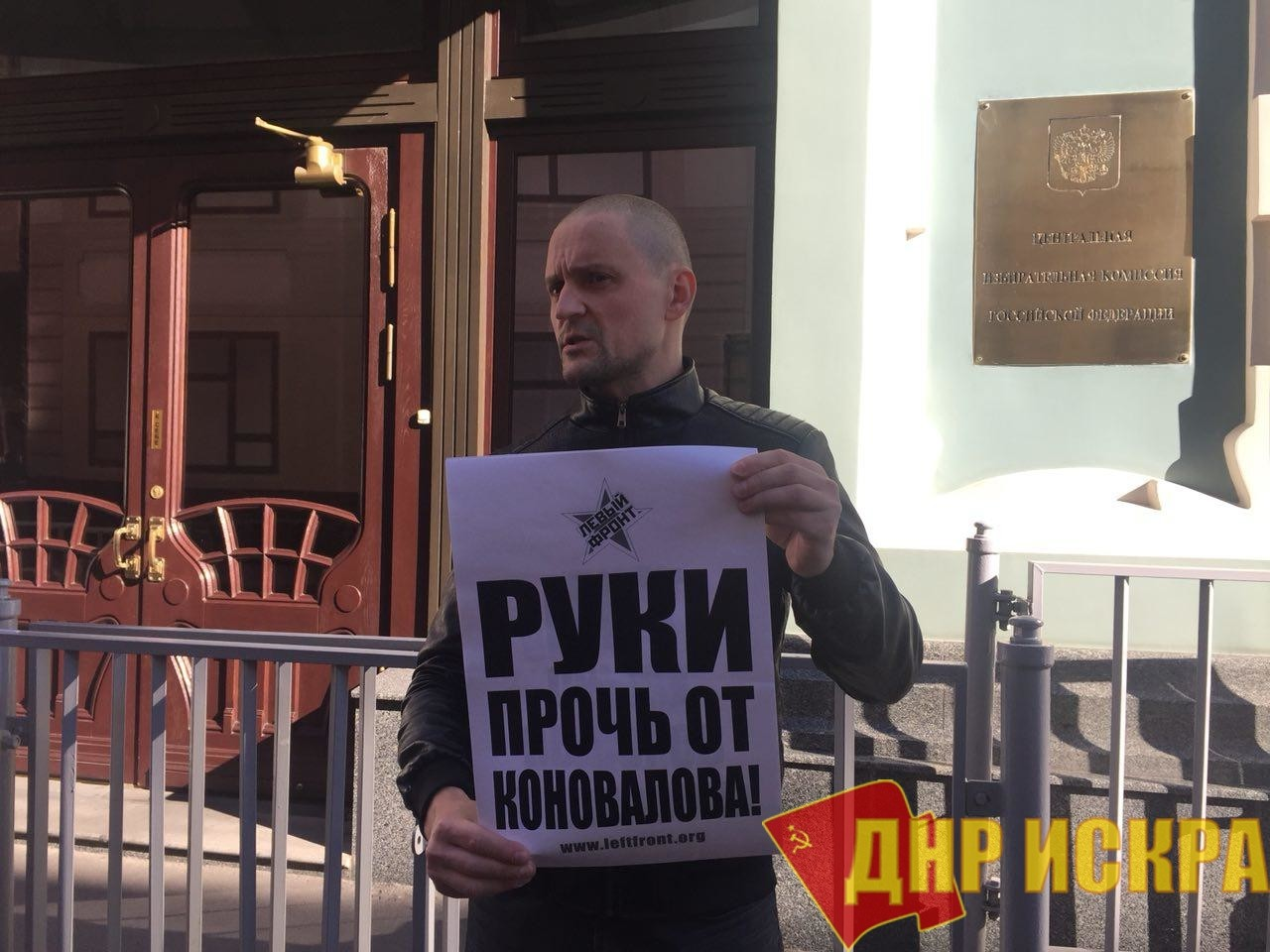 Левый Фронт: Поздравляем Валентина Коновалова с победой в Хакасии!