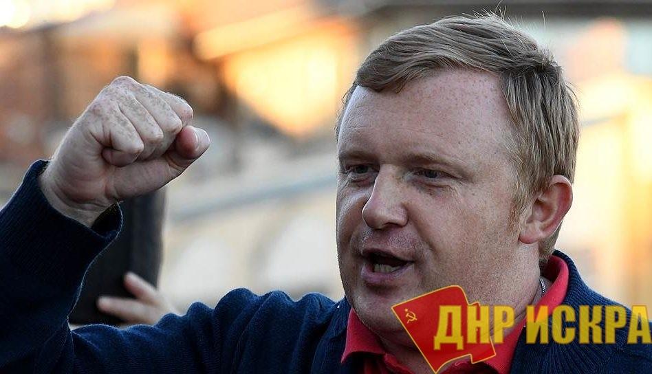 Сергей Удальцов: Требуем зарегистрировать Андрея Ищенко на выборах в Приморье!