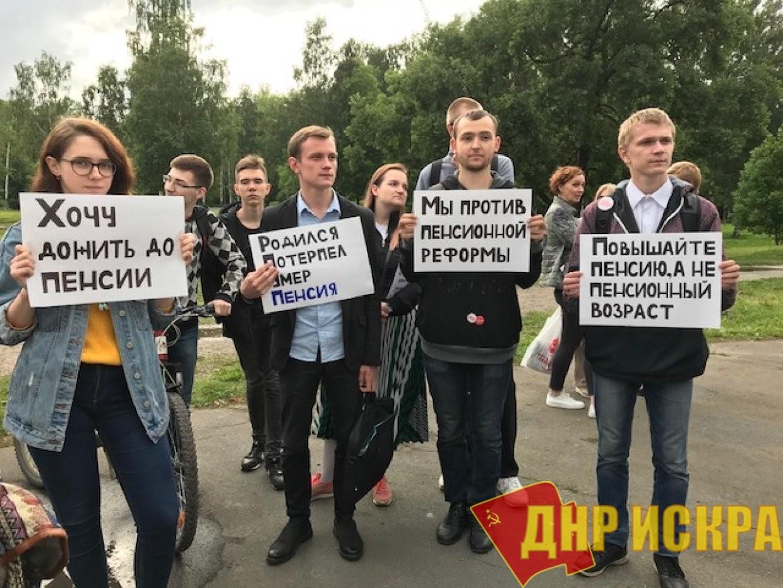 За перепиской российских школьников будут следить