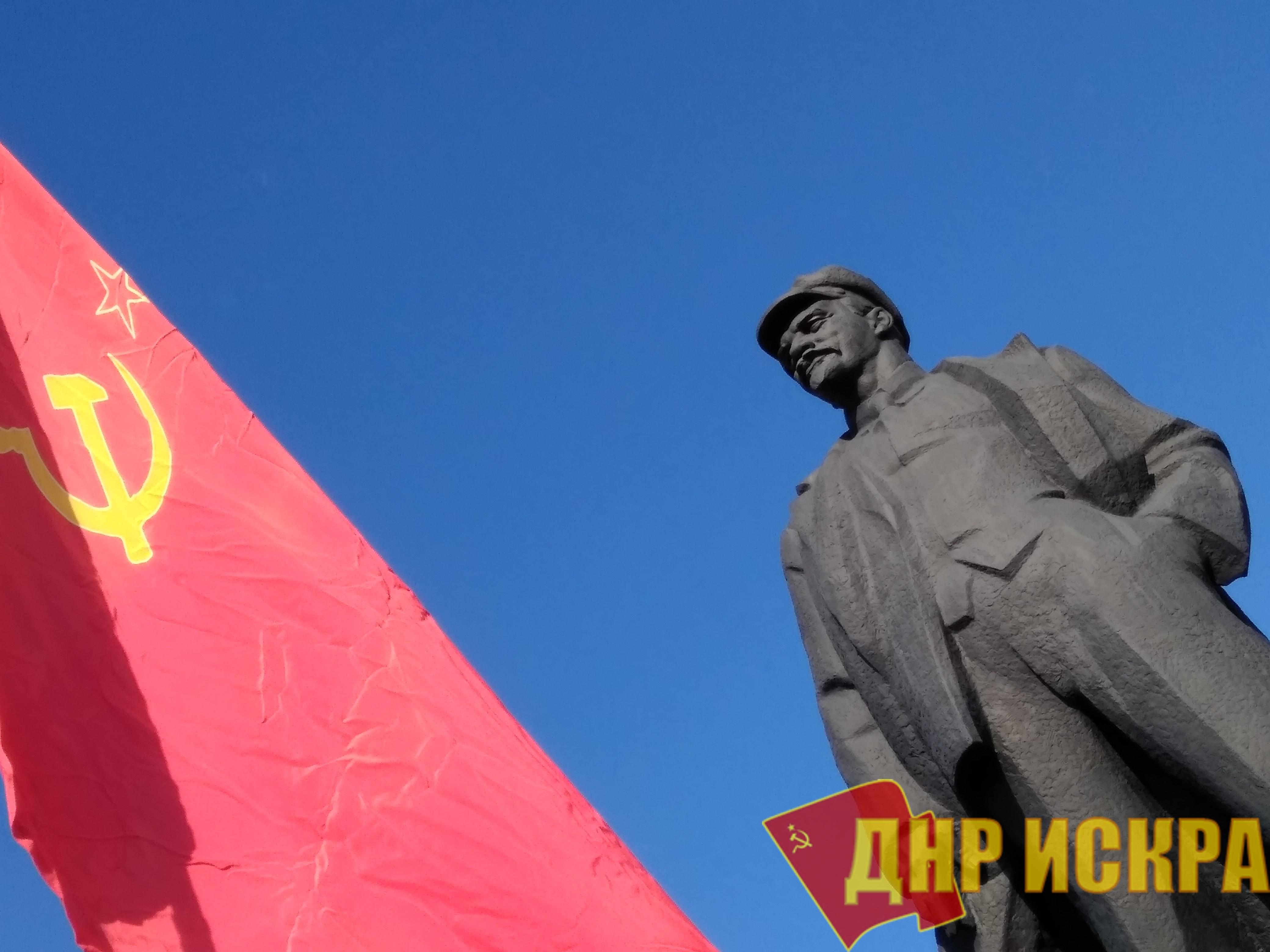 Компартия ДНР подошла к 4-й годовщине борьбы за волю народа Донбасса