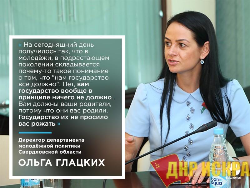 Депутат месяц питался «макарошками» и здорово похудел (+Видео)