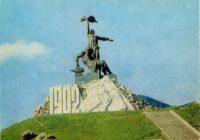2 ноября 1902 года началась Ростовская стачка