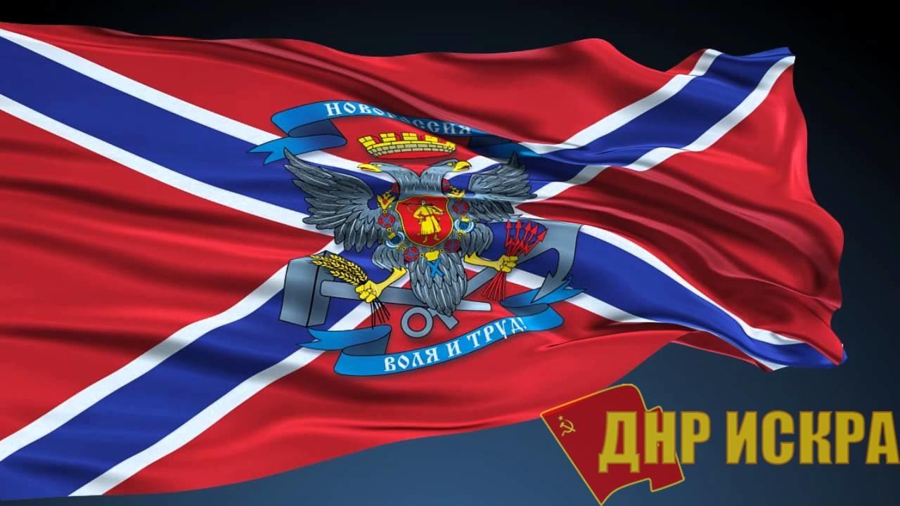 Объединение ДНР и ЛНР в единый Донбасс - необязательно. Об этом заявил глава ДНР Денис Пушилин