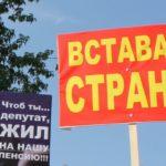 Медведев подписал график повышения тарифов ЖКХ