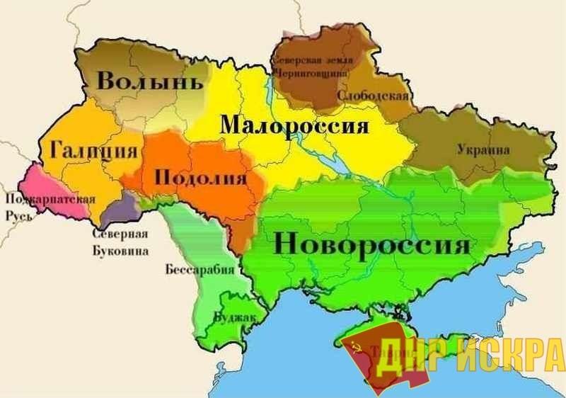 Л.И. Калашников: На базе современной Украины может возникнуть несколько государств