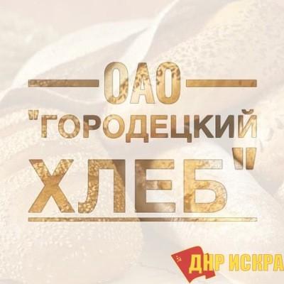 """Забастовка на ОАО """"Городецкий Хлеб"""""""