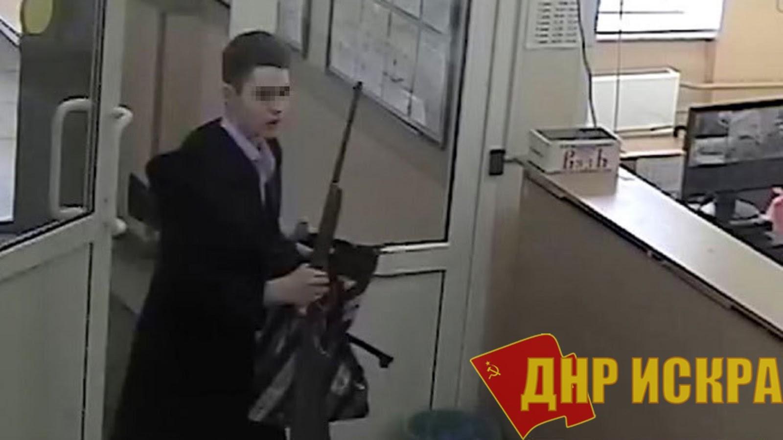 Вспышки безумия: теракт в Керчи (Видео)