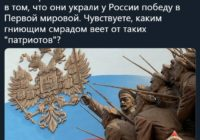 """ОСТОРОЖНО! """"Бессмертный полк"""" на службе у диктатуры буржуазии"""