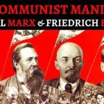 Коммунисты повсюду поддерживают всякое революционное движение, направленное против существующего общественного и политического строя. Манифест Коммунистической партии