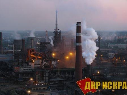 На Донецком металлургическом заводе гибнут рабочие
