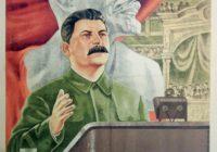 Товарищ Сталин дал классическое определение ленинизма: «Ленинизм есть марксизм эпохи империализма и пролетарской революции»