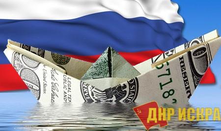 Россия увеличила вложения в американские облигации
