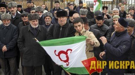 Митинг в Ингушетии