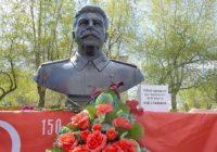 Стало известно, где в Новосибирске поставят памятник Сталину