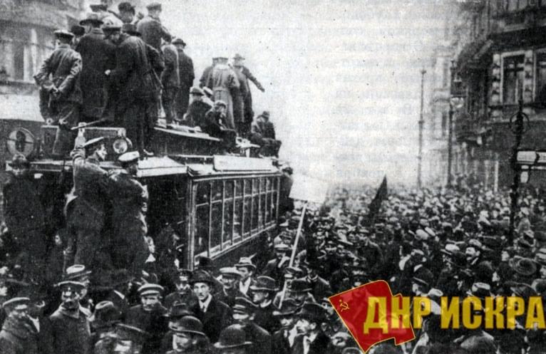 Как в Германии отмечают 100-летие Ноябрьской революции