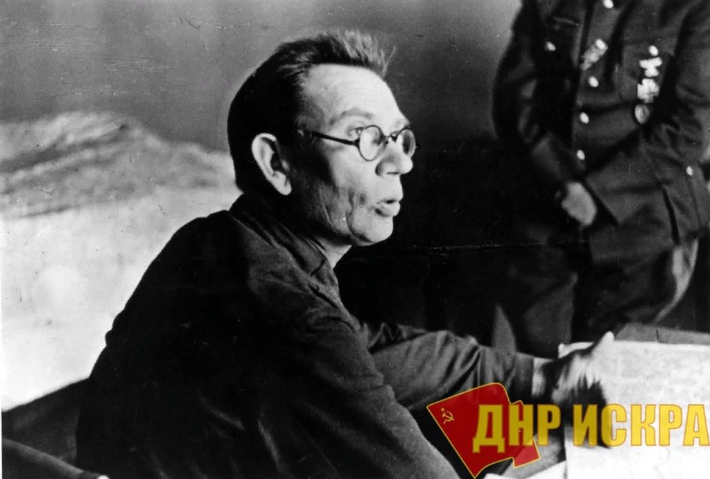 ПРЕДАТЕЛИ РОДИНЫ. 14 ноября 1944 г. генерал А. Власов обнародовал манифест Комитета освобождения народов России