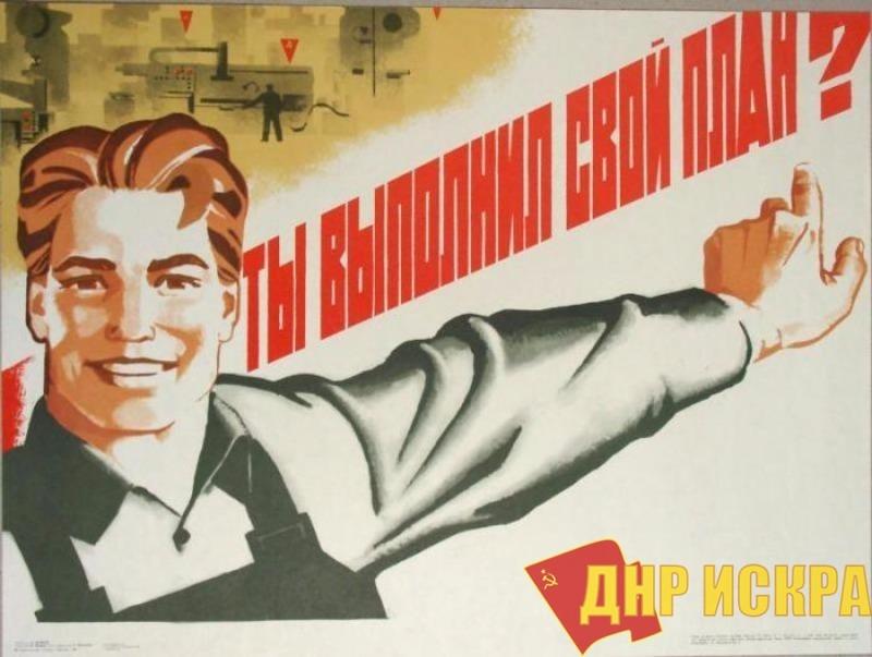 КПРФ предложила превратить Минэкономразвития в Росплан