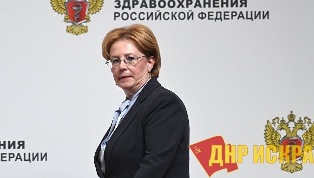 Минздрав: Не все россияне доживут до 78 лет