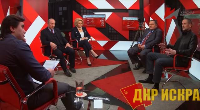 Сергей Удальцов на «Красной линии»: Власть роет себе глубокую яму (видео)