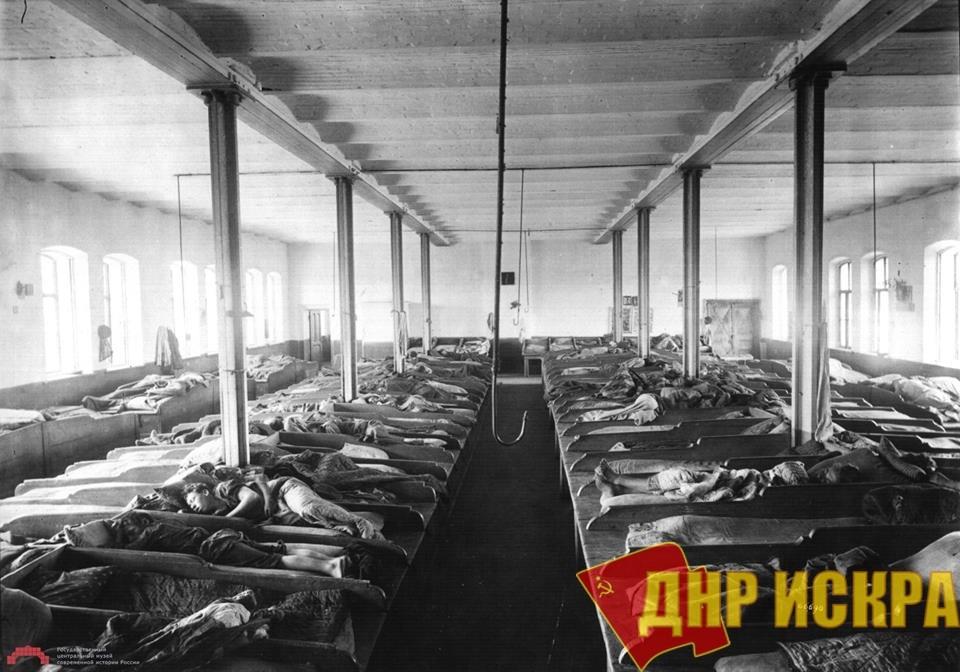 Заработная плата русских рабочих в царствование императора Николая II