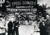 Большевики и эсеры – пролетарские революционеры и мелкобуржуазные революционисты