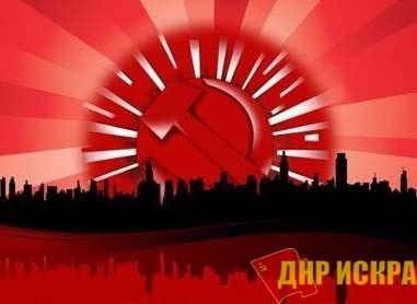 Ярославль: Рядовые члены левых партий и движений выдвигают призыв к объединению (видео)