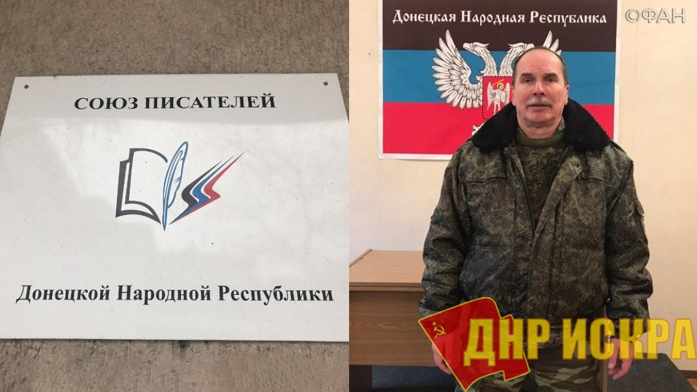 Донецкий депутат предложил воровать технологии