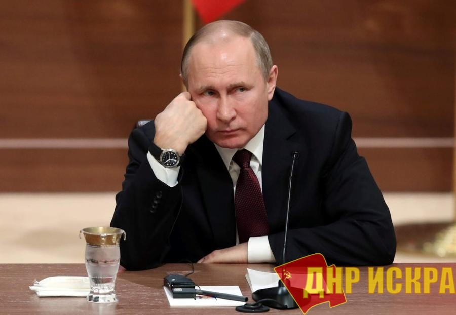 По опросу Левада-центра, 61% опрошенных полагают, что Путин ответственен за стоящие перед страной проблемы в полной мере