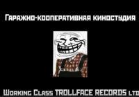 Почему Евгений Понасенков не любит СССР, левых и коммунистов? (Видео)