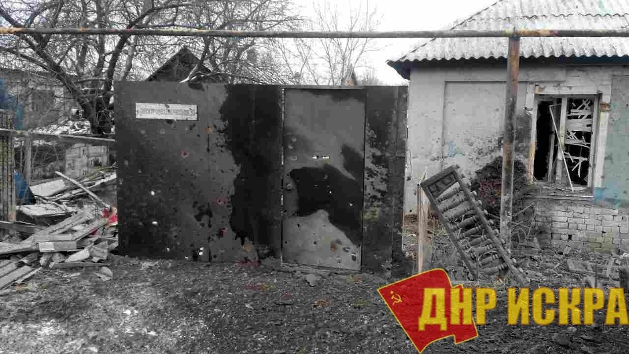Сводки с фронтов. 24.11.2018