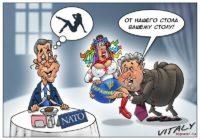 """Леонид Калашников: """"Вступление Грузии и Украины в НАТО грозит расколом их территорий"""""""